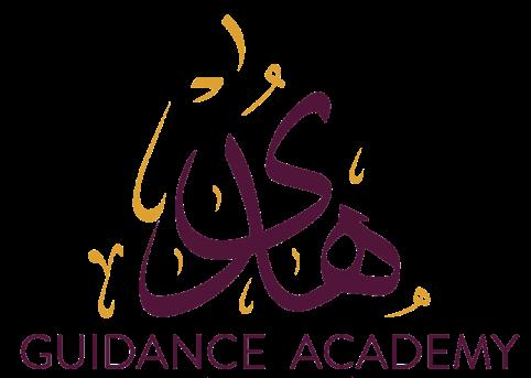 Guidance Academy